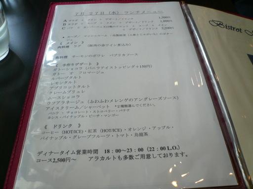 P1060668